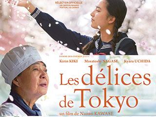 CinéBriis : Les délices de Tokyo